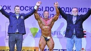 2014 Кубок Москвы, бодибилдинг overall