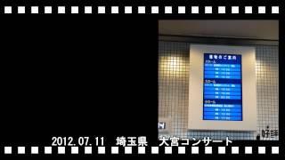 千葉県野田・宮城県仙台・NHK歌謡コンは初めての会場でした。 埼玉県...