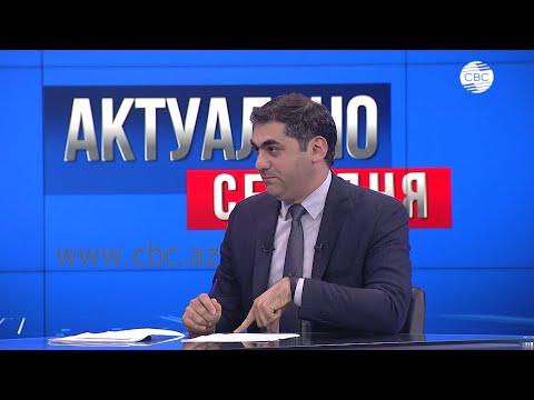 Армении воевать нечем! МУСАБЕКОВ: Следующий раз армянские диверсанты могут быть застрелены на месте