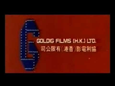 Hong Kong / Chinese Movie Studios Idents 2008 Special 5
