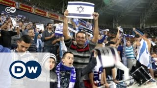 90 Minutes for Israel and Germany | Documentaries and Reports