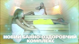 Отель Немо в Харькове(, 2013-07-16T13:35:08.000Z)