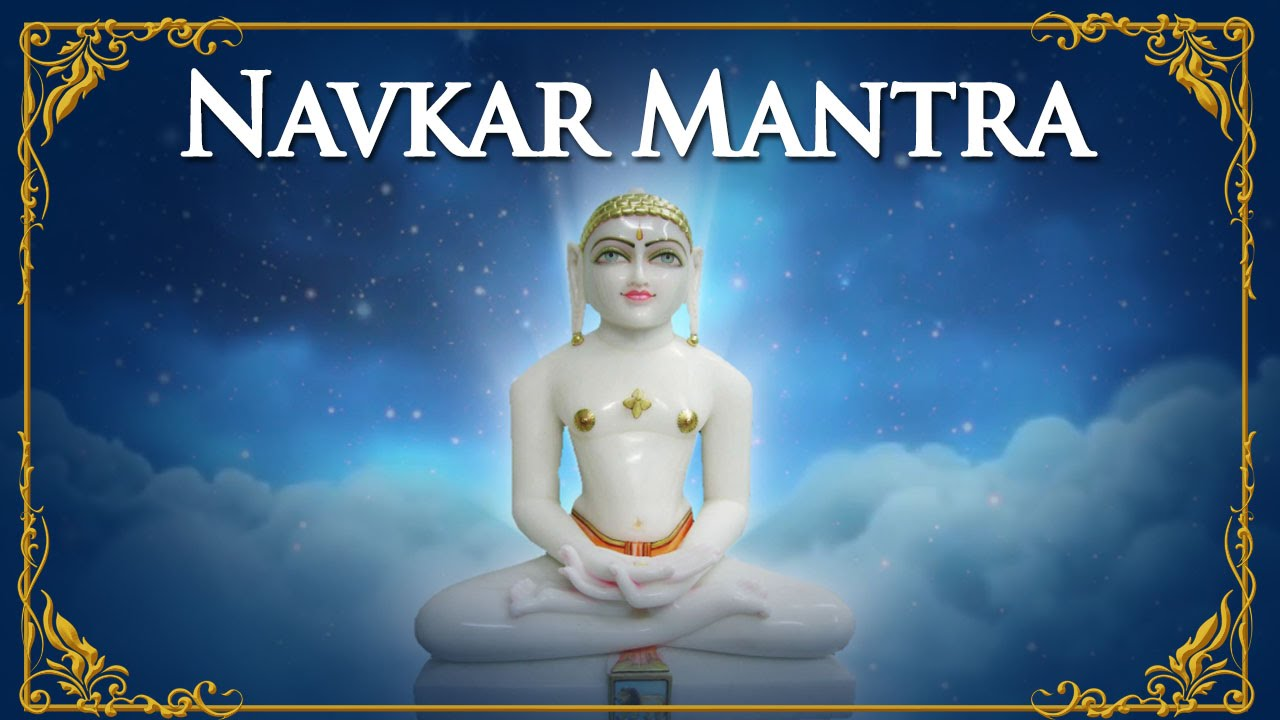 Image result for navkar maha mantra tune