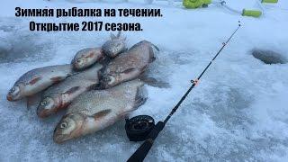 Зимняя рыбалка на Оке ( г. Павлово  на Оке ). Затон