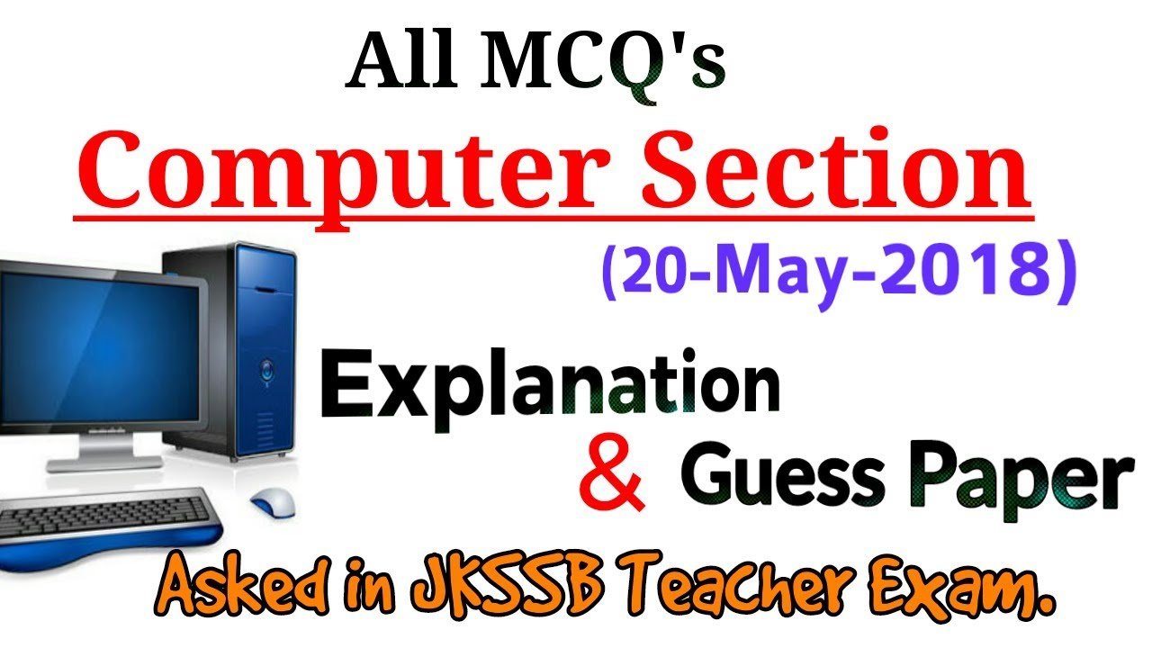 Computer Section ( MCQ
