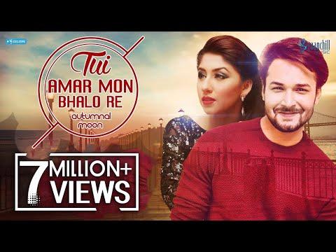 Tui Amar Mon Bhalo Re | Autumnal Moon | Lyrics - Asif Iqbal | Bangla New Song | 2016