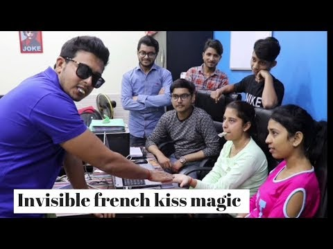 INVISIBLE FRENCH KISS MAGIC  RAJESH KUMAR MAGIC
