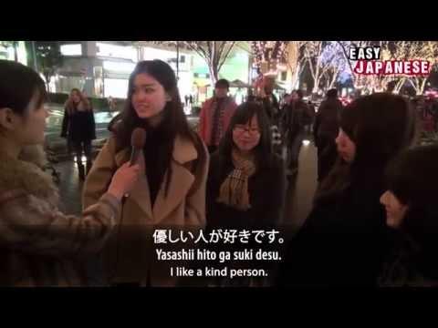 Easy Japanese 12 - Love
