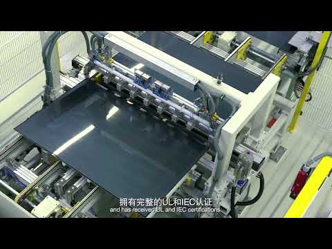 Hanergy Solibro thin film solar panels. Made in Germany.