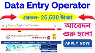 Data Entry Operator Recruit   epfindia job 2019   Social Security Assistant   Provident Fund