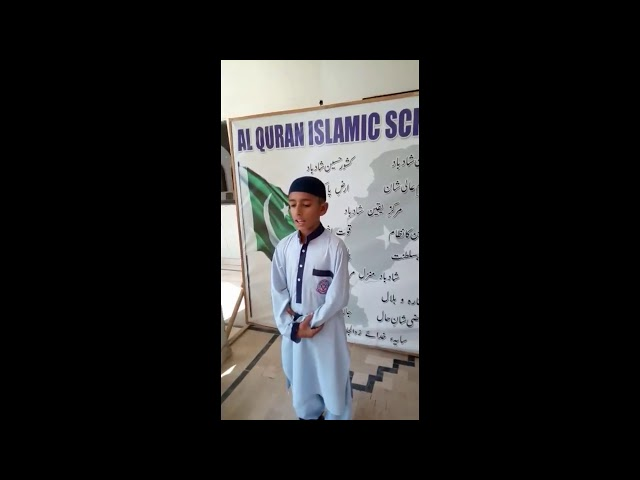 Al Quran Islamic School Videos – Tajdar-E-Madina