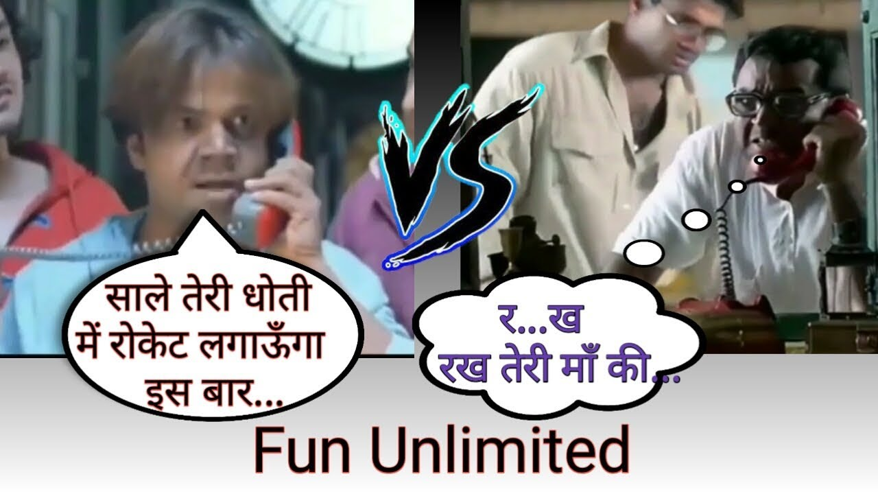 Baburao VS  Rajpal Yadav ☺☺☺Fun Unlimited☺☺☺