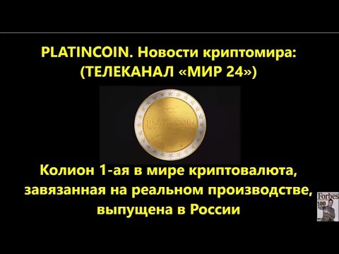 Как выбрать криптовалюту для инвестицийиз YouTube · Длительность: 19 мин32 с