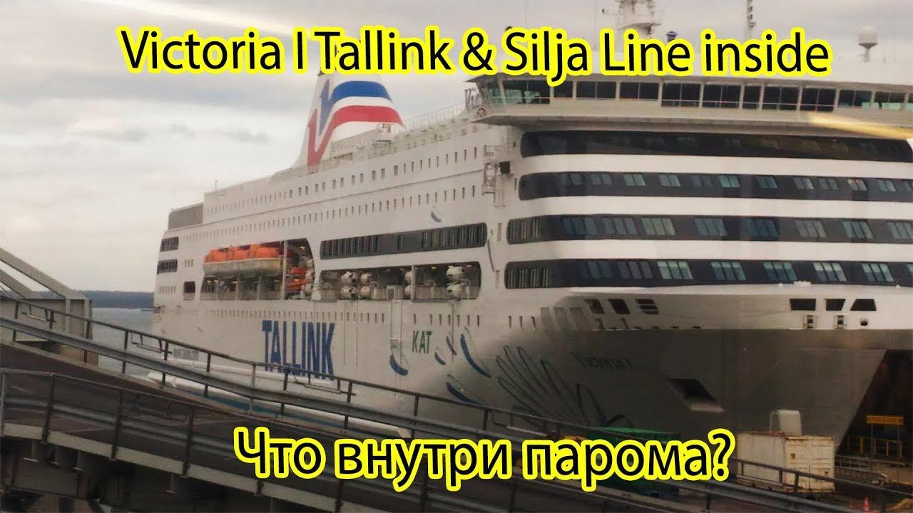 Silja Line Victoria