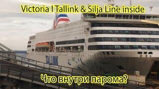 tallink-amp-silja-line-victoria-1-b