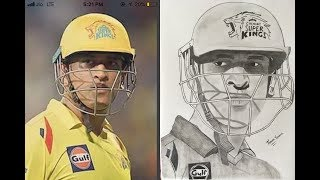 Drawing of MS Dhoni✌️