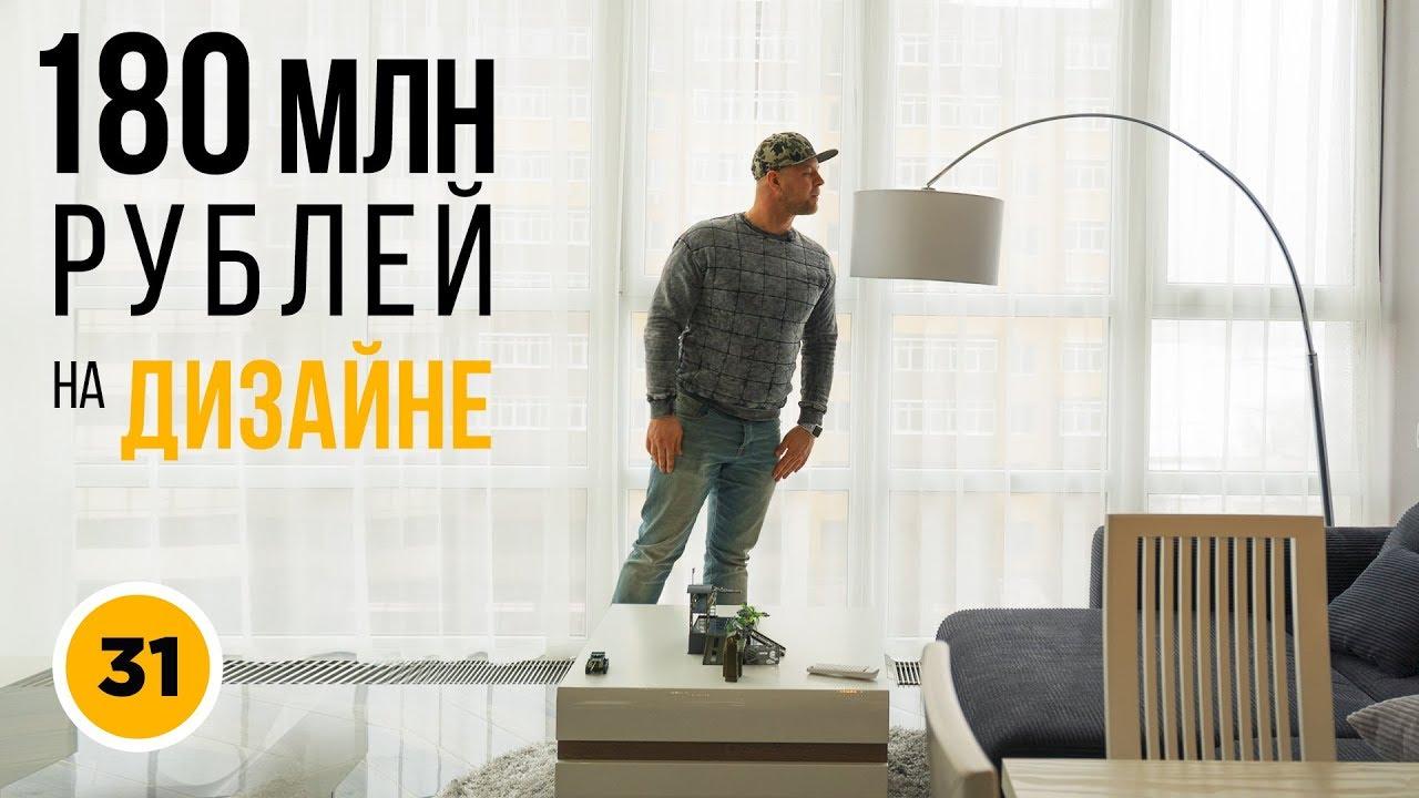 Revit и Robot: туда и обратно -- Сергей Симонов - YouTube