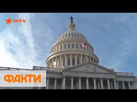 Сенат США призвал Трампа вооружить Украину на море