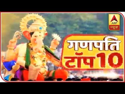 Ganesha Chaturthi Special: Bollywood Celebs Wish On Ganesh Chaturthi | ABP News