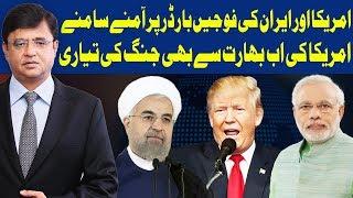 Dunya Kamran Khan Kay Sath | 25 June 2019 | Dunya News