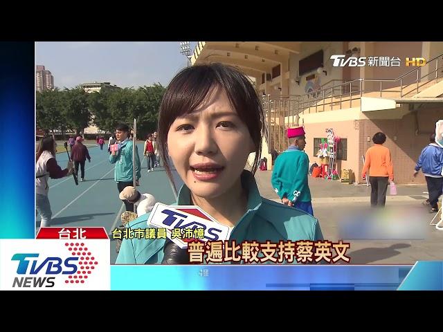 港抗爭恐影響大選? 日媒:7成年輕人支持蔡