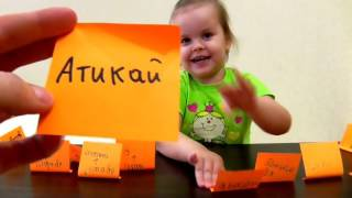 Учим ТАТАРСКИЙ язык