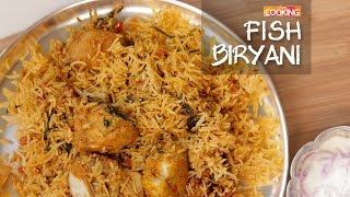 Fish biryani | ventuno home cooking