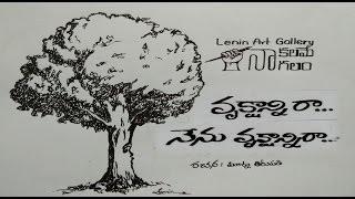 Vrukshanni Ra