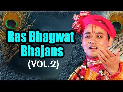 O Palanhare - Ras Bhagwat | Best Collections Of Shri Radhakrishnaji Maharaj Bhajans - Jukebox Vol.2