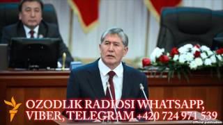 Атамбаев: 'Мен Ўзбекистон нимадан қўрқаётганини биламан'