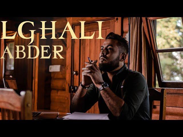 Abder – Lghali  (Exclusive Music Video)   (أبدر - الغالي (فيديو كليب حصري