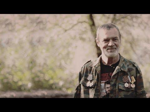 ЗВЕРОБОЙ - Благородный дон (клип)