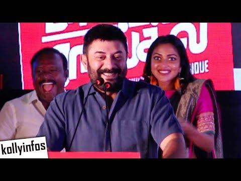 ArvindSwami Superb Speech at Bhaskar Oru...
