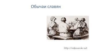 02  Восточные славяне в древности