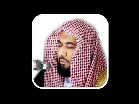Al-Hajj: 22