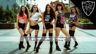Dance clip l Choreography by Nastya Kosheleva l Nicole Scherzinger – Funky Town