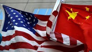 时事大家谈:北京至今沉默,美中协议到底签与不签?