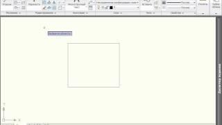 Копирование объектов в AutoCAD 2010 (24/45)