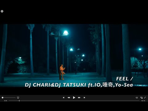 【フルPVで聴く日本語ラップMIX】Best of 2018