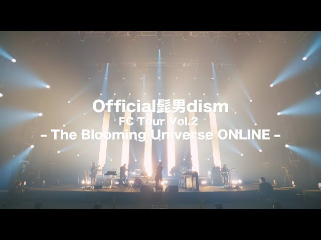 [BD/DVD Digest]Official髭男dism FC Tour Vol.2 - The Blooming Universe ONLINE -
