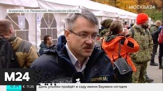 Смотреть видео Сборы будущих спасателей проходят в Подмосковье - Москва 24 онлайн