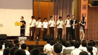 香港陶笛文化協會講座--佛教慧因法師紀念中學2012-09-