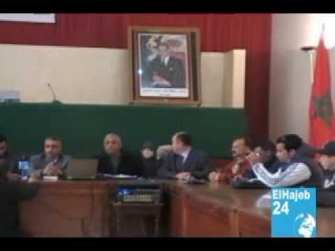 تغطية لأشغال المؤتمر الإقليمي التالث للمركز المغربي لحقوق الإنسان بمدينة الحاجب