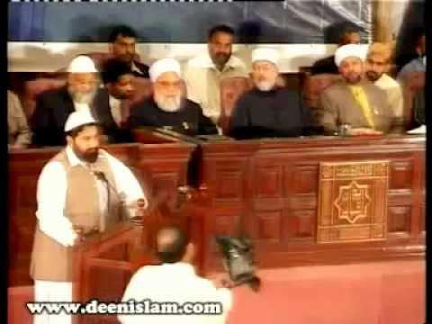 Sahibzada Peer Syed Saeed-Ul-Hassan Shah Sahib. (Inauguration Of Irfan-ul-Quran)