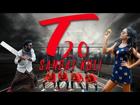 T20 SANGAT KULI//AAM DO PELA KULI// NEW SANTALI SUPER HIT SONG 2019//BOBBY SINGH