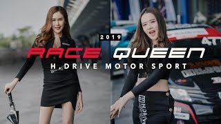 Race Queen H.drive Motor Sport