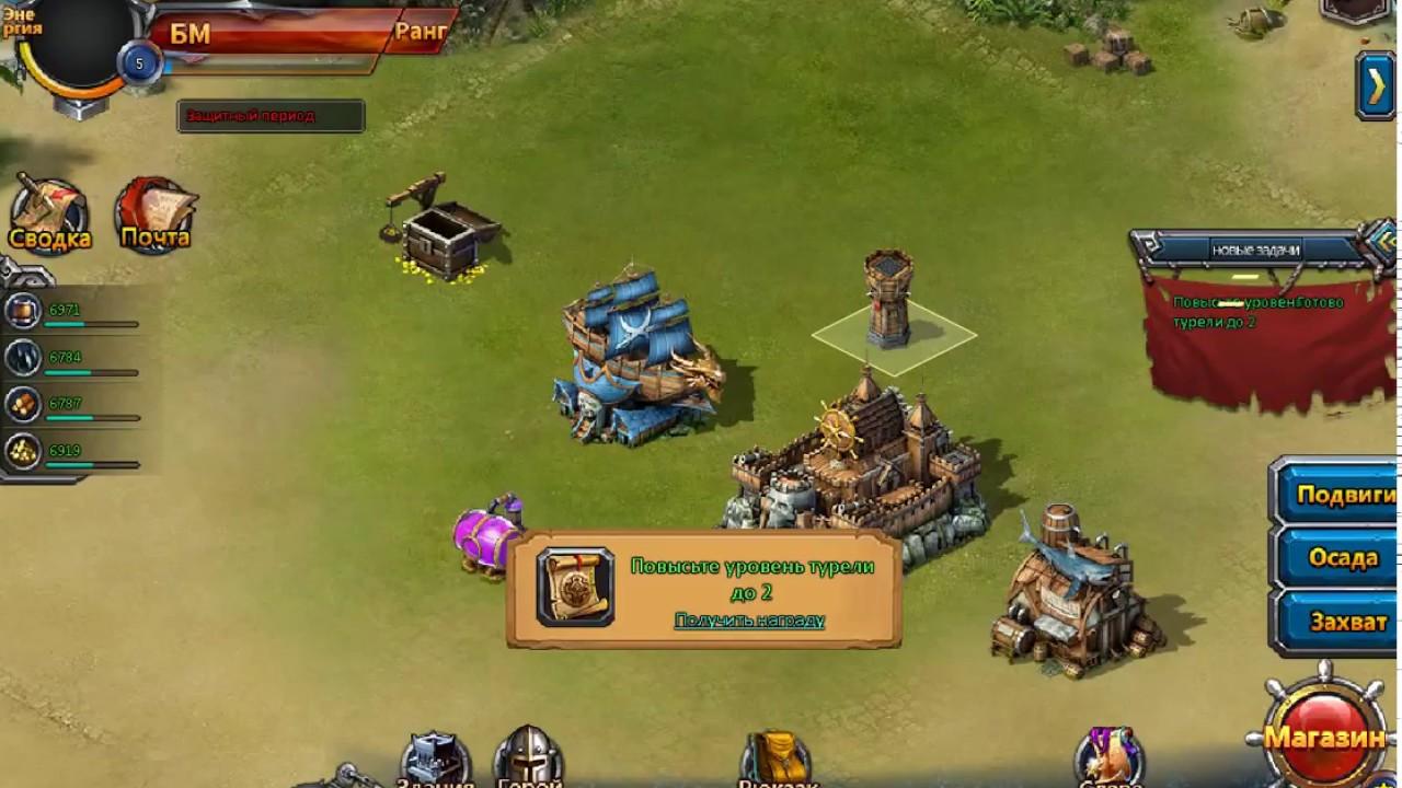 Піратський острів грати онлайн