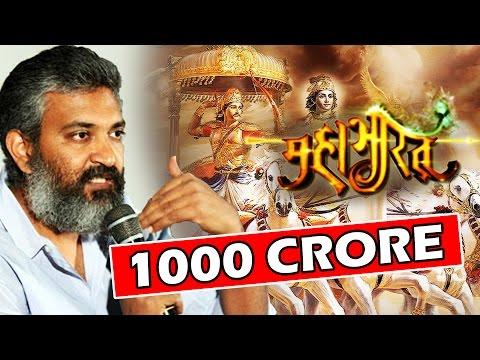 SS Rajamouli's Mahabharata Will Have HUGE BUDGET Rs 1000 Crore