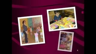 видео Воспитатель - описание профессии