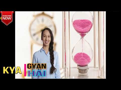 how to manage time by students || how to manage time and study effectively